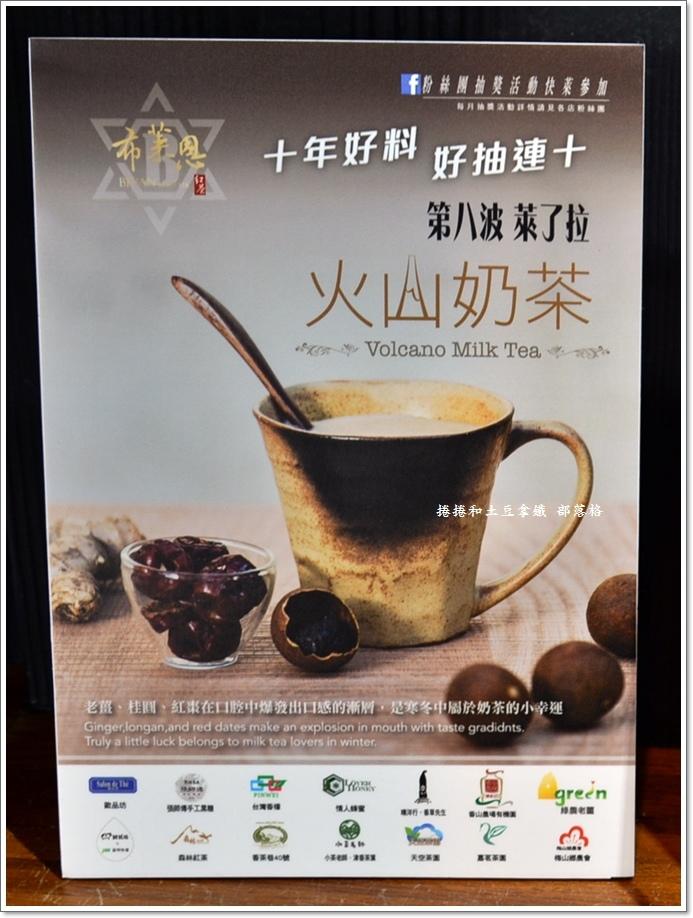 布萊恩紅茶-7