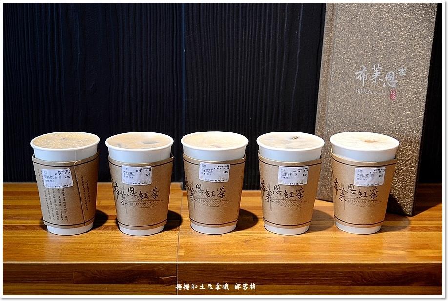 布萊恩紅茶-10