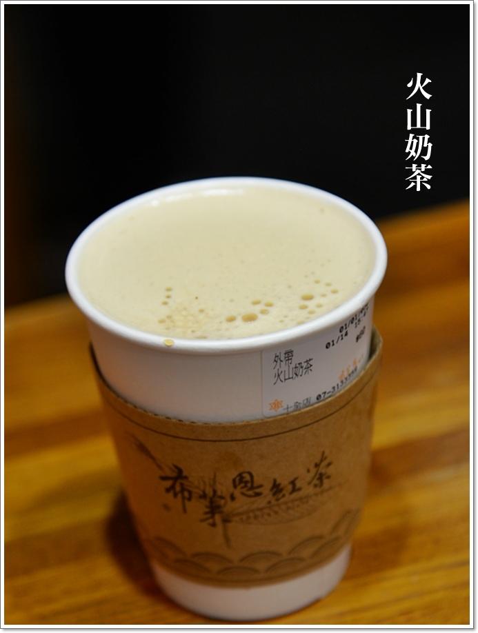 布萊恩紅茶-11