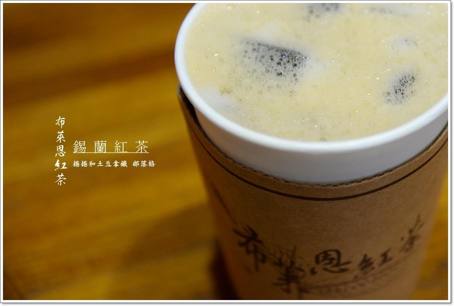 布萊恩紅茶-13