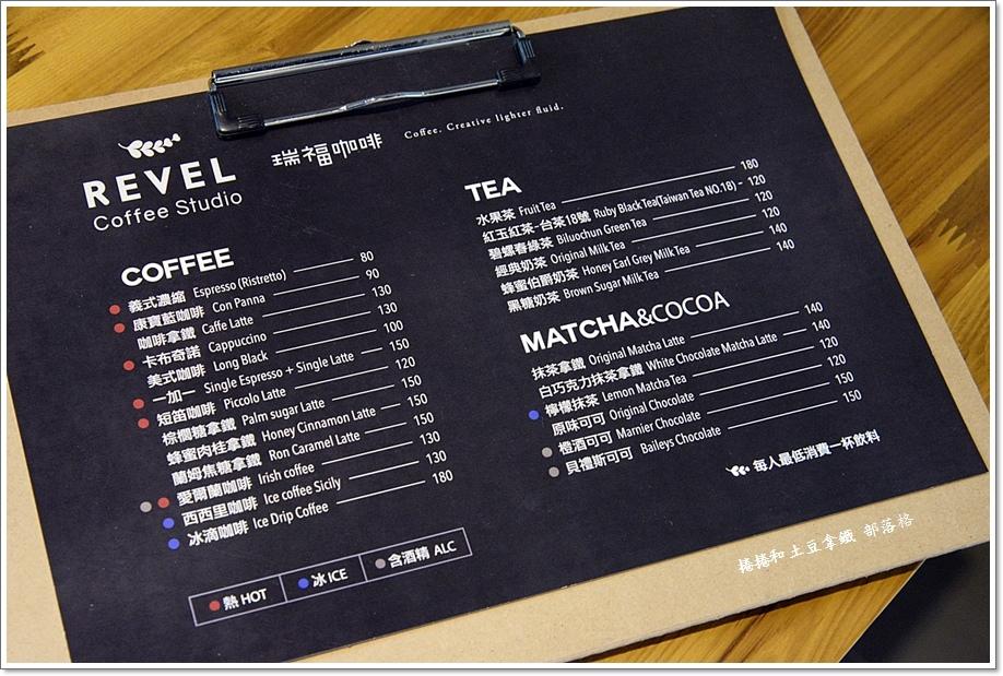 瑞福咖啡10.JPG