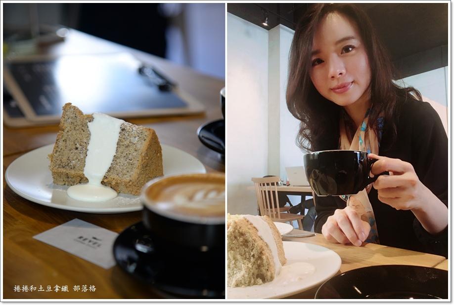 瑞福咖啡24.jpg