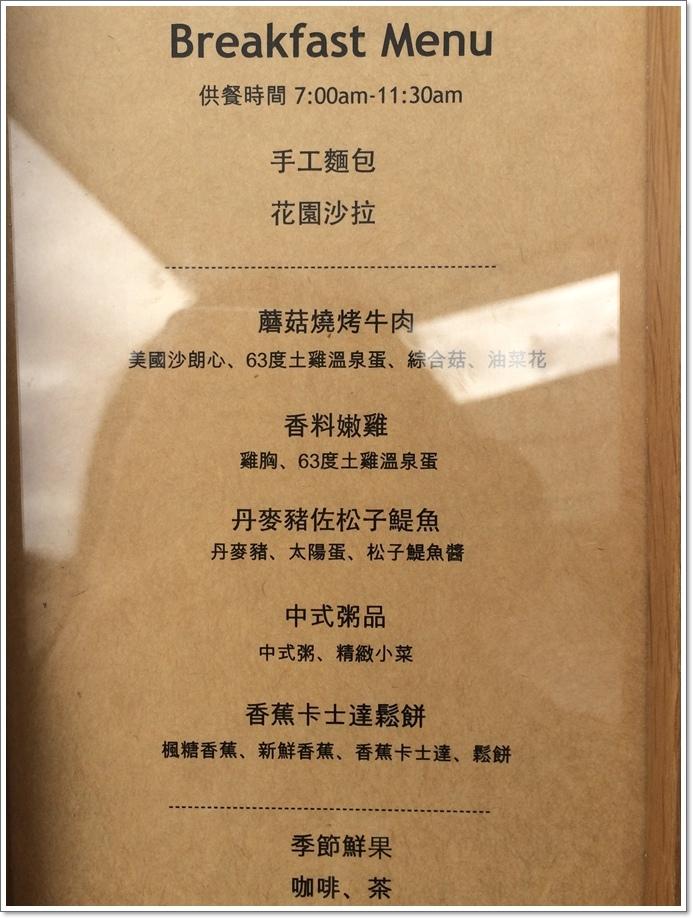 華泰瑞苑早餐-6