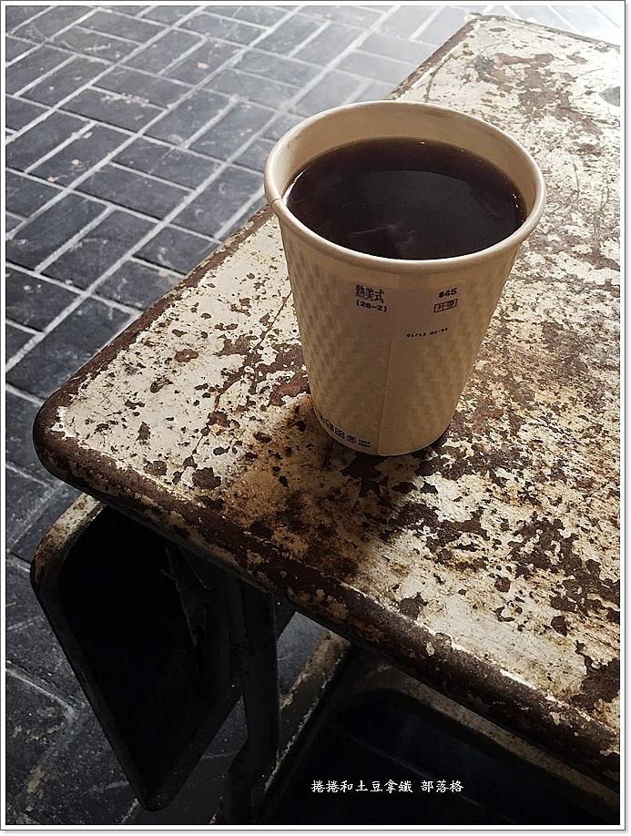 花樓咖啡-8
