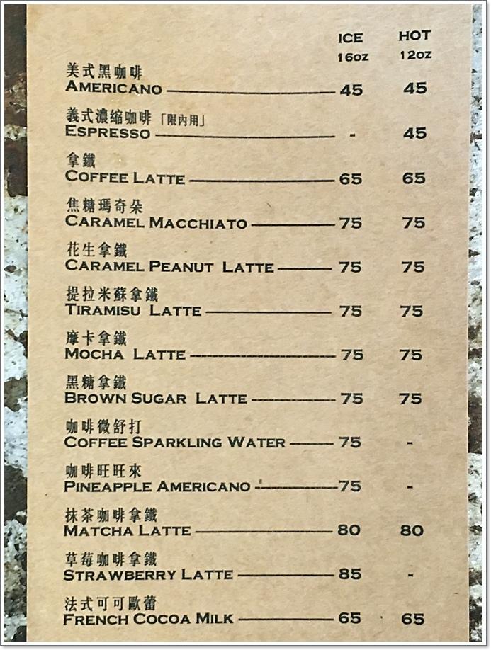 花樓咖啡-12
