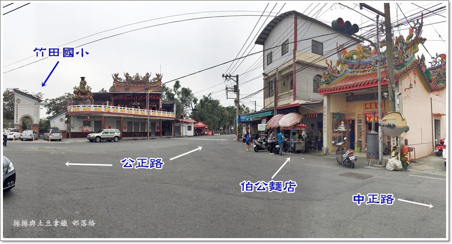 竹田伯公麵店02.JPG