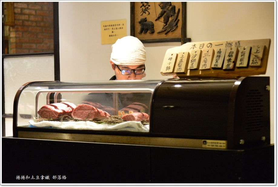 貴一郎燒肉-6