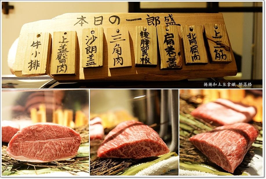 貴一郎燒肉-7