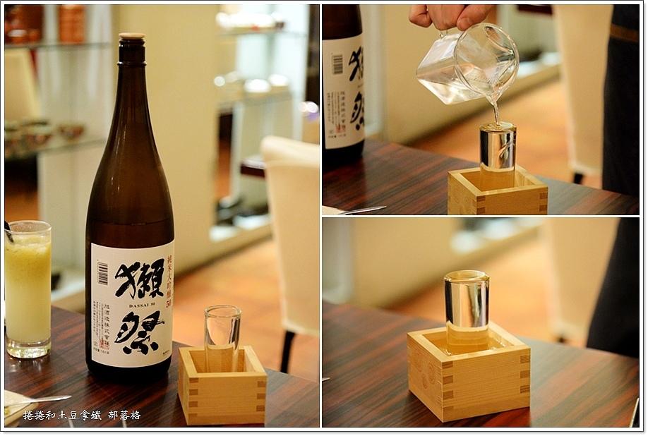 貴一郎燒肉-8