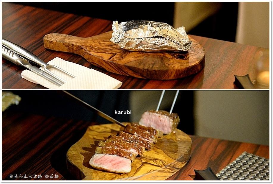 貴一郎燒肉-23
