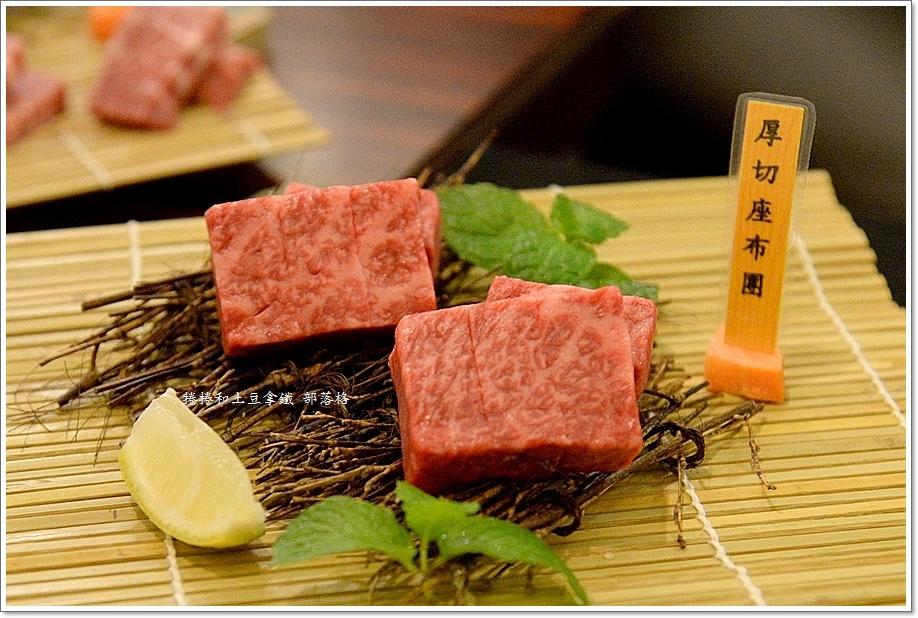 貴一郎燒肉-26