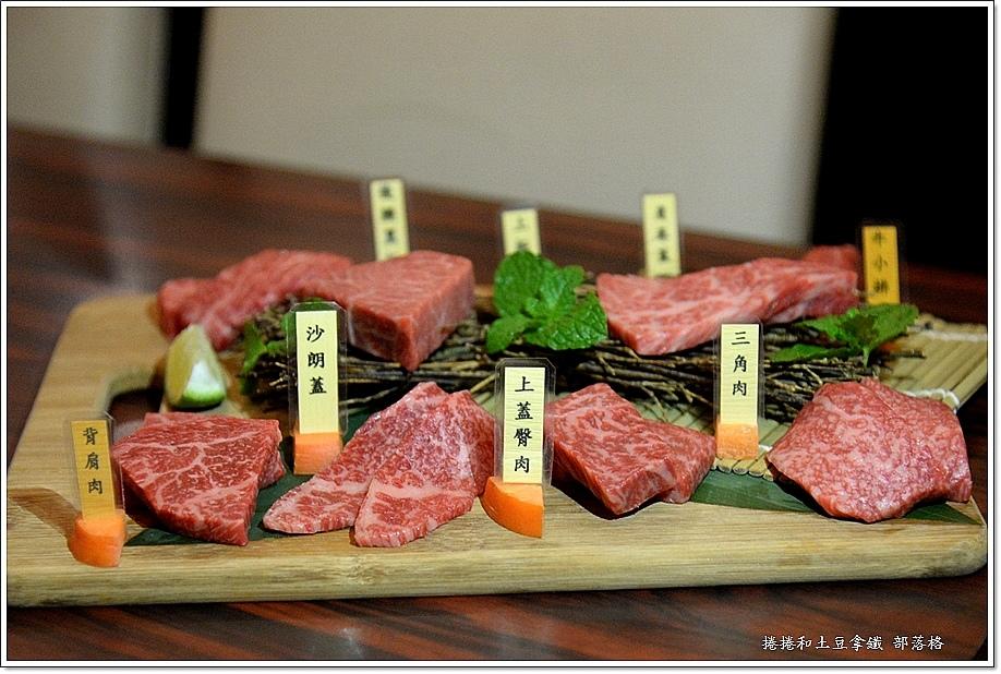 貴一郎燒肉-29