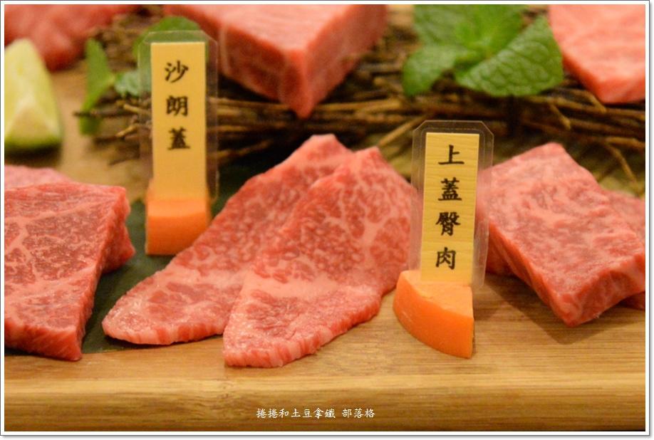 貴一郎燒肉-31