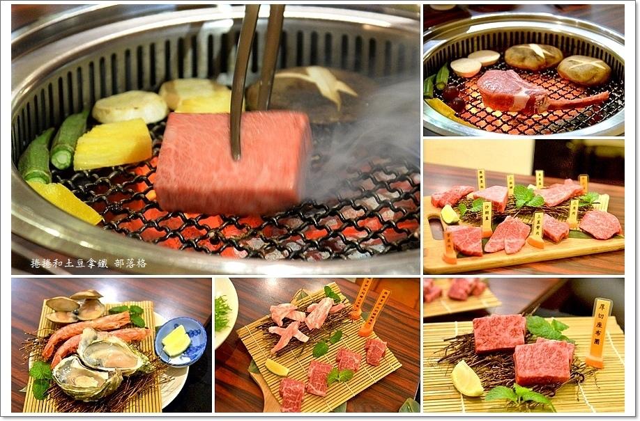 貴一郎燒肉-37