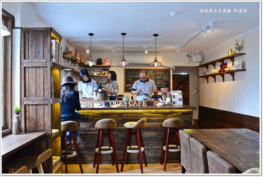 奧爾司OURS咖啡08.JPG