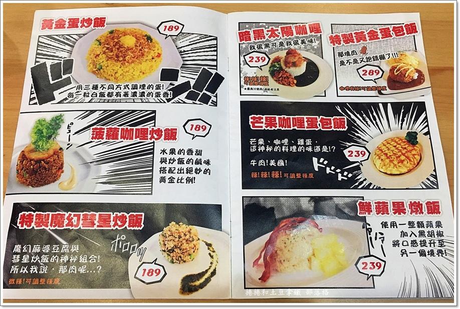 攝飲動漫主題餐廳-34