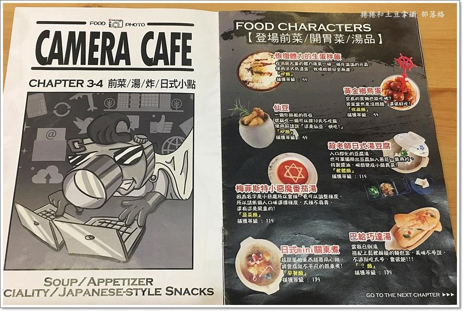 攝飲動漫主題餐廳-36