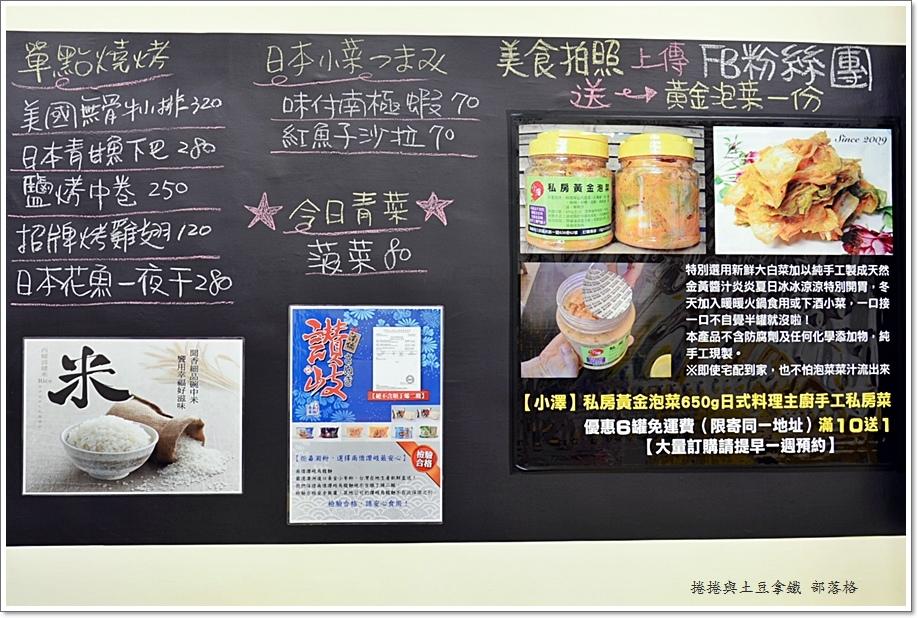 小澤丼25.JPG