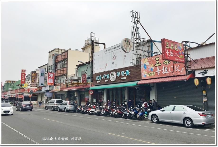 陳圓餡餅粥01.JPG