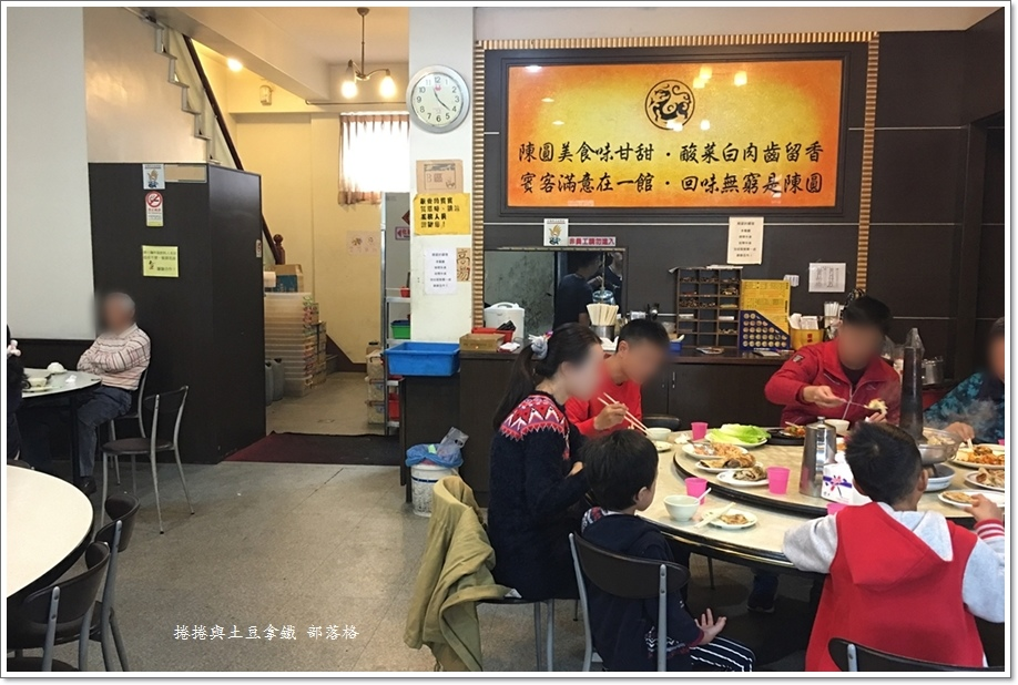 陳圓餡餅粥06.JPG