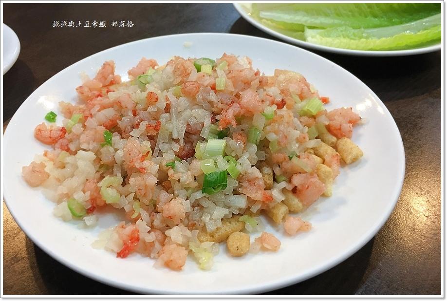 陳圓餡餅粥11.JPG