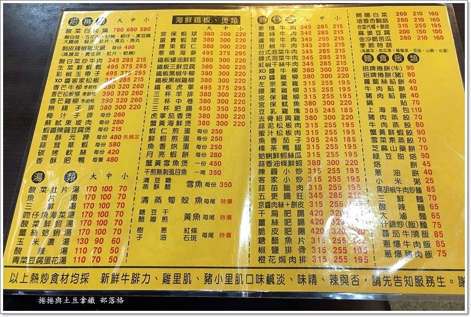 陳圓餡餅粥20.JPG