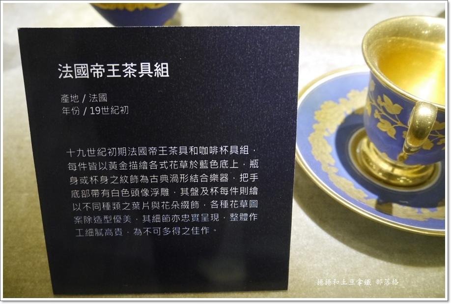 台中新天地西洋博物館-11