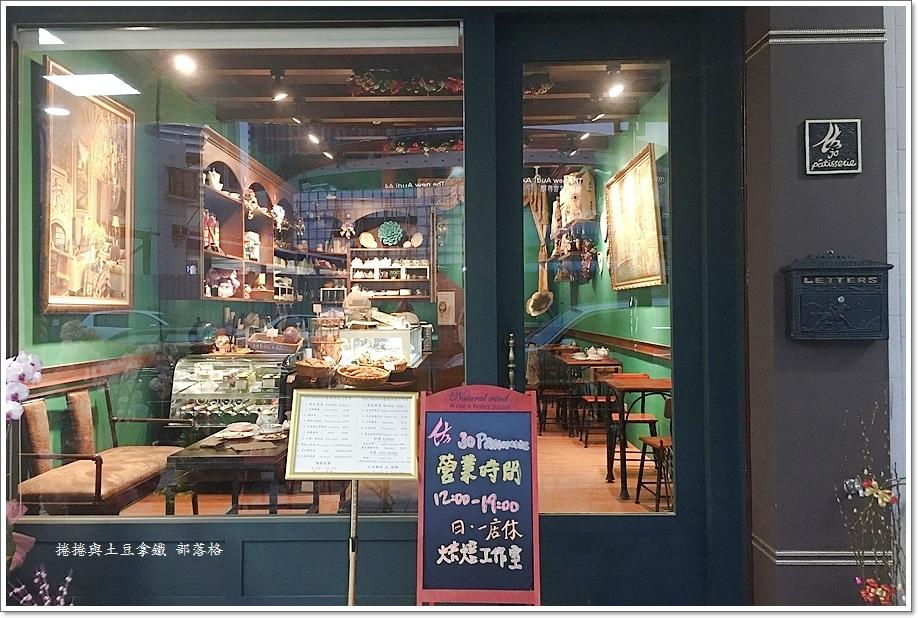 佐CAFE 02.JPG