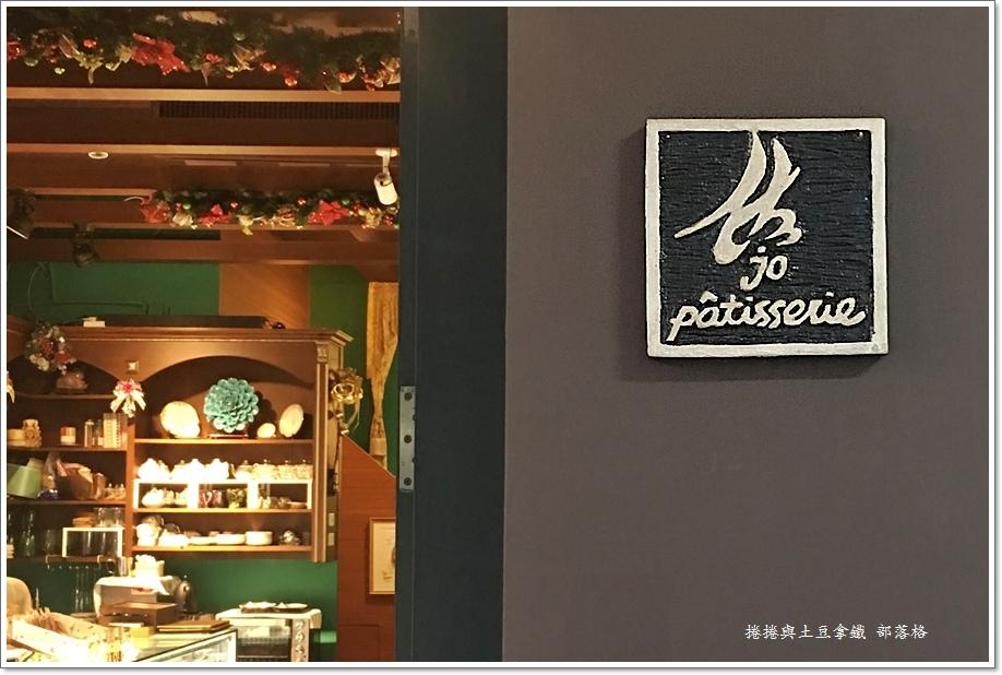 佐CAFE 14.JPG