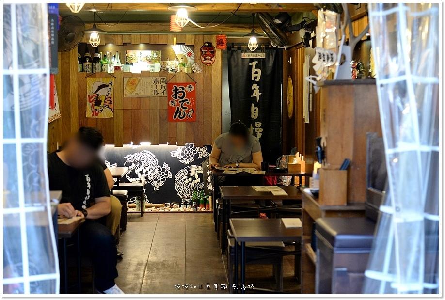 御殿丸本屋31.JPG