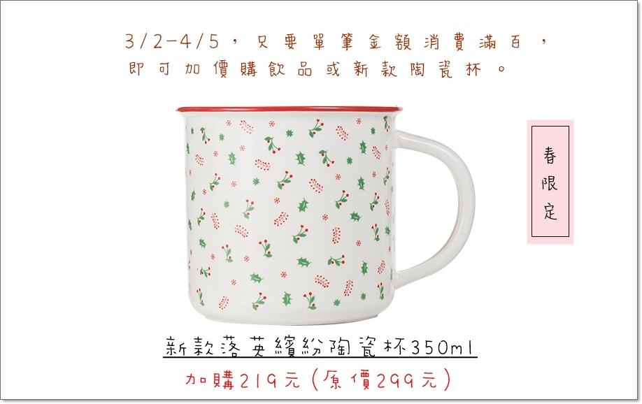 金礦春日限定-23