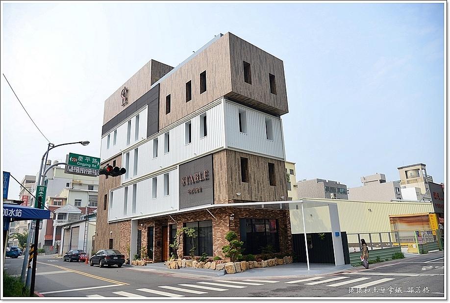台南STABLE民宿-12