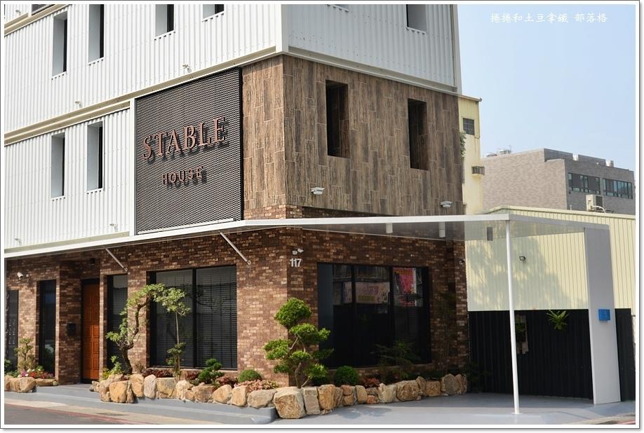 台南STABLE民宿-14.