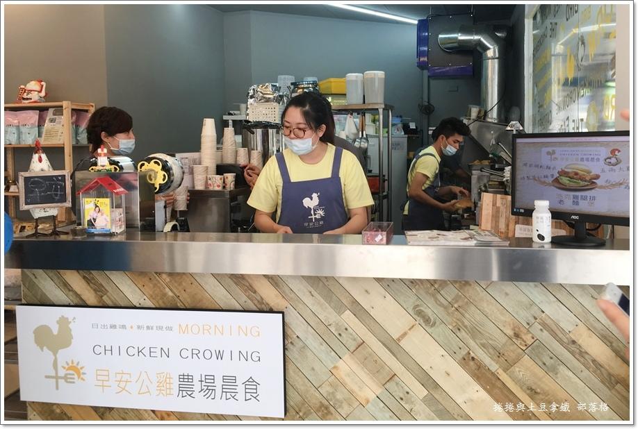 公雞早餐01