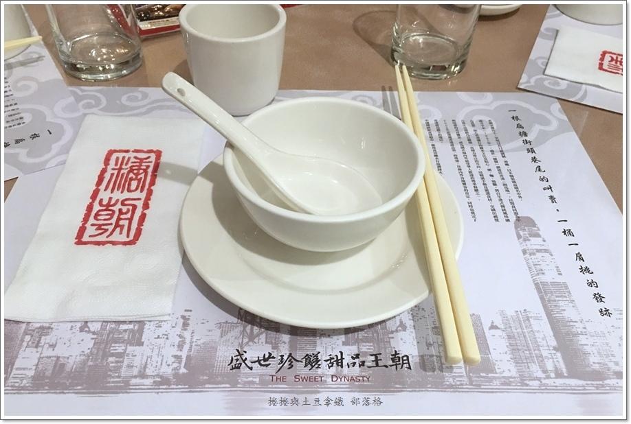 糖朝大立店13.JPG