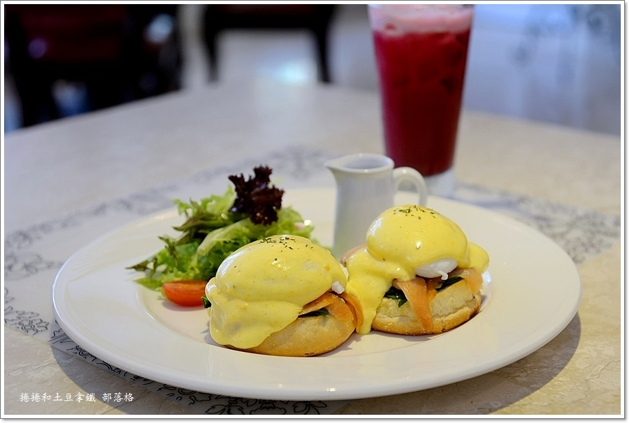 法莉詩蒂早餐-5