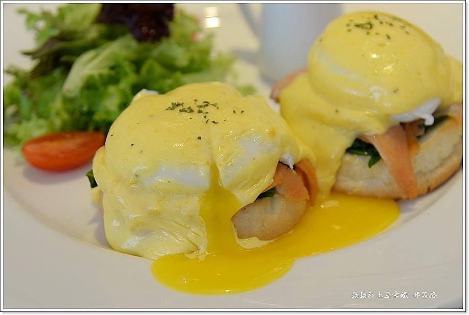 法莉詩蒂早餐-23