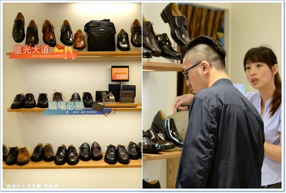 阿瘦皮鞋-8