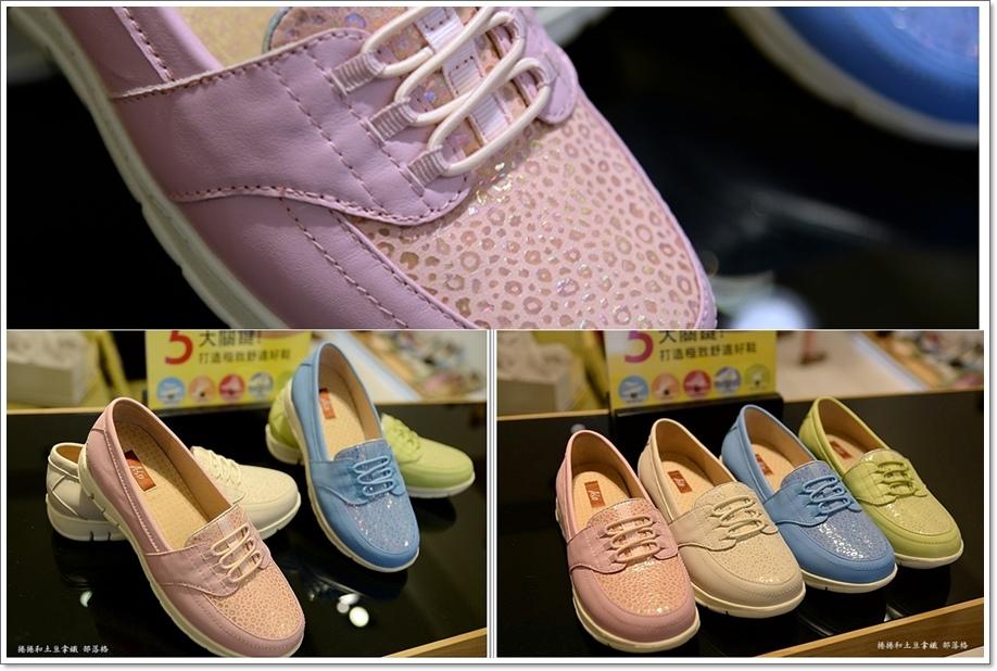 阿瘦皮鞋-13