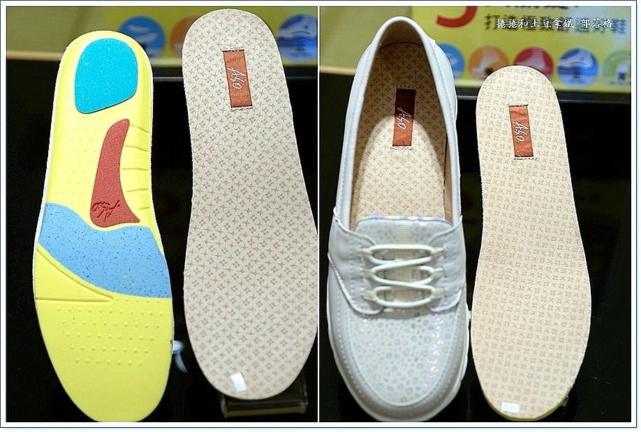阿瘦皮鞋-16