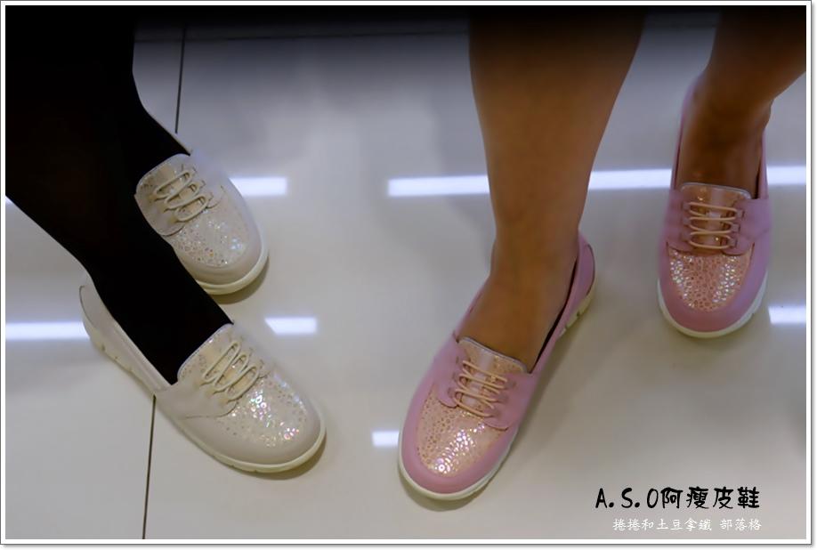 阿瘦皮鞋-17