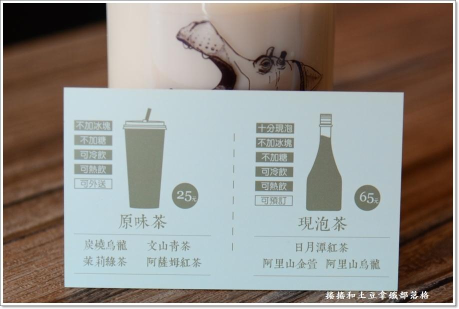 嶢嶢茶居-5