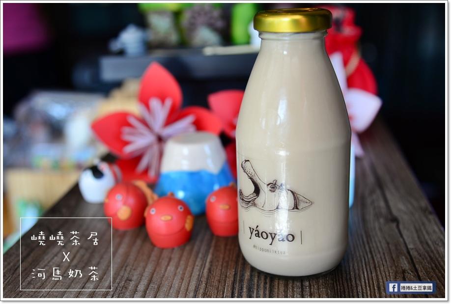 嶢嶢茶居-7