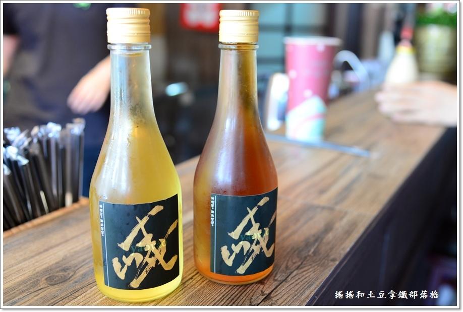 嶢嶢茶居-8