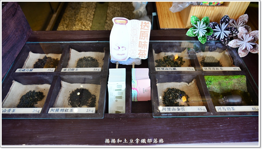 嶢嶢茶居-13