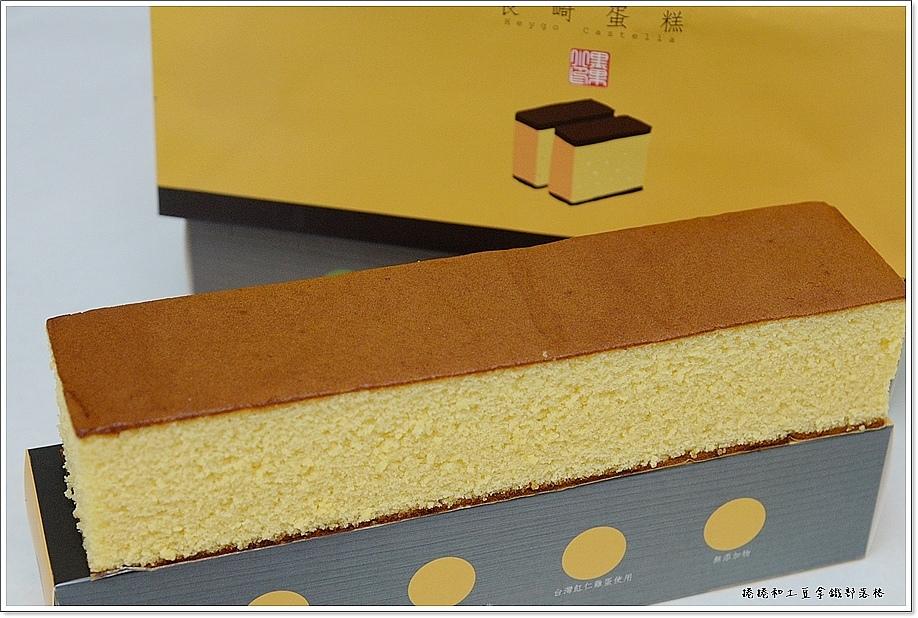 長崎蛋糕-7