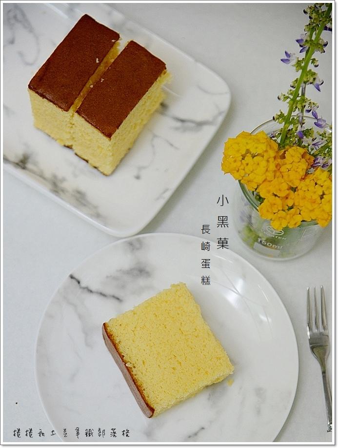 長崎蛋糕-8