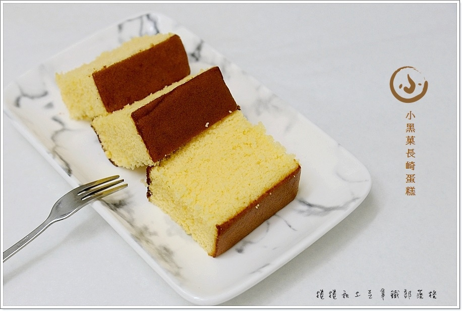 長崎蛋糕-11