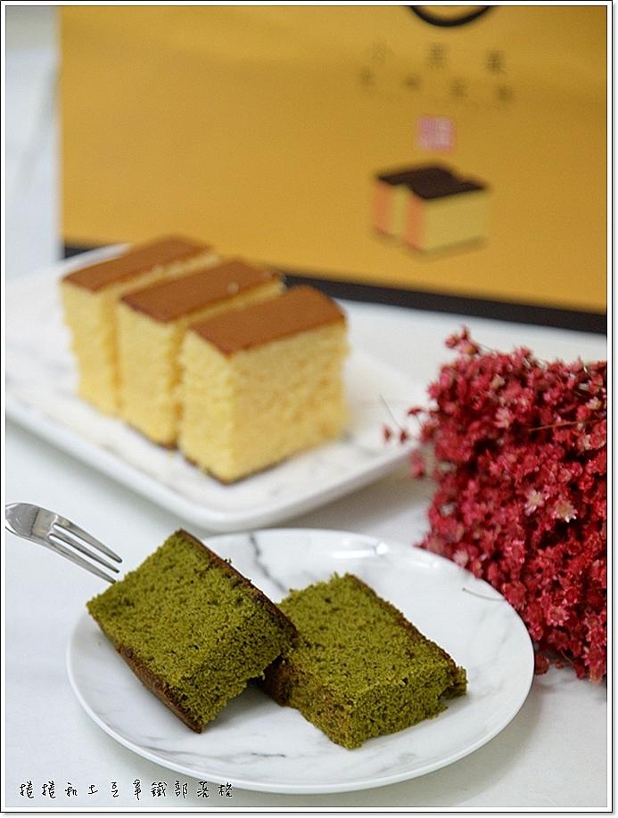 長崎蛋糕-12