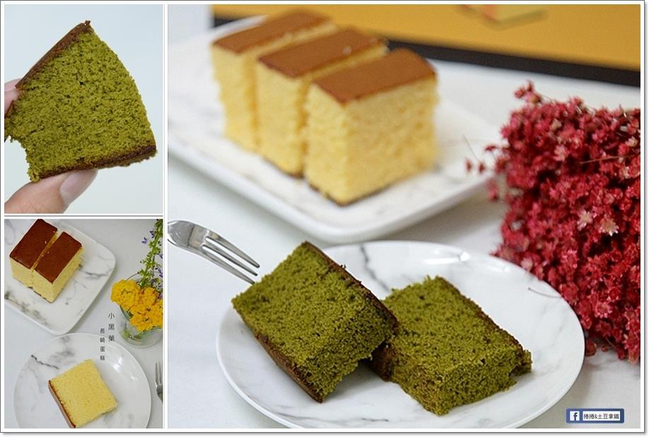 長崎蛋糕-13